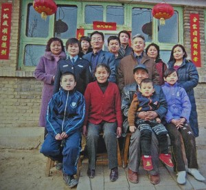 Li Family - Three Generations