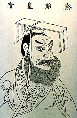 Qin Shi Huangdi The Man Who Made China