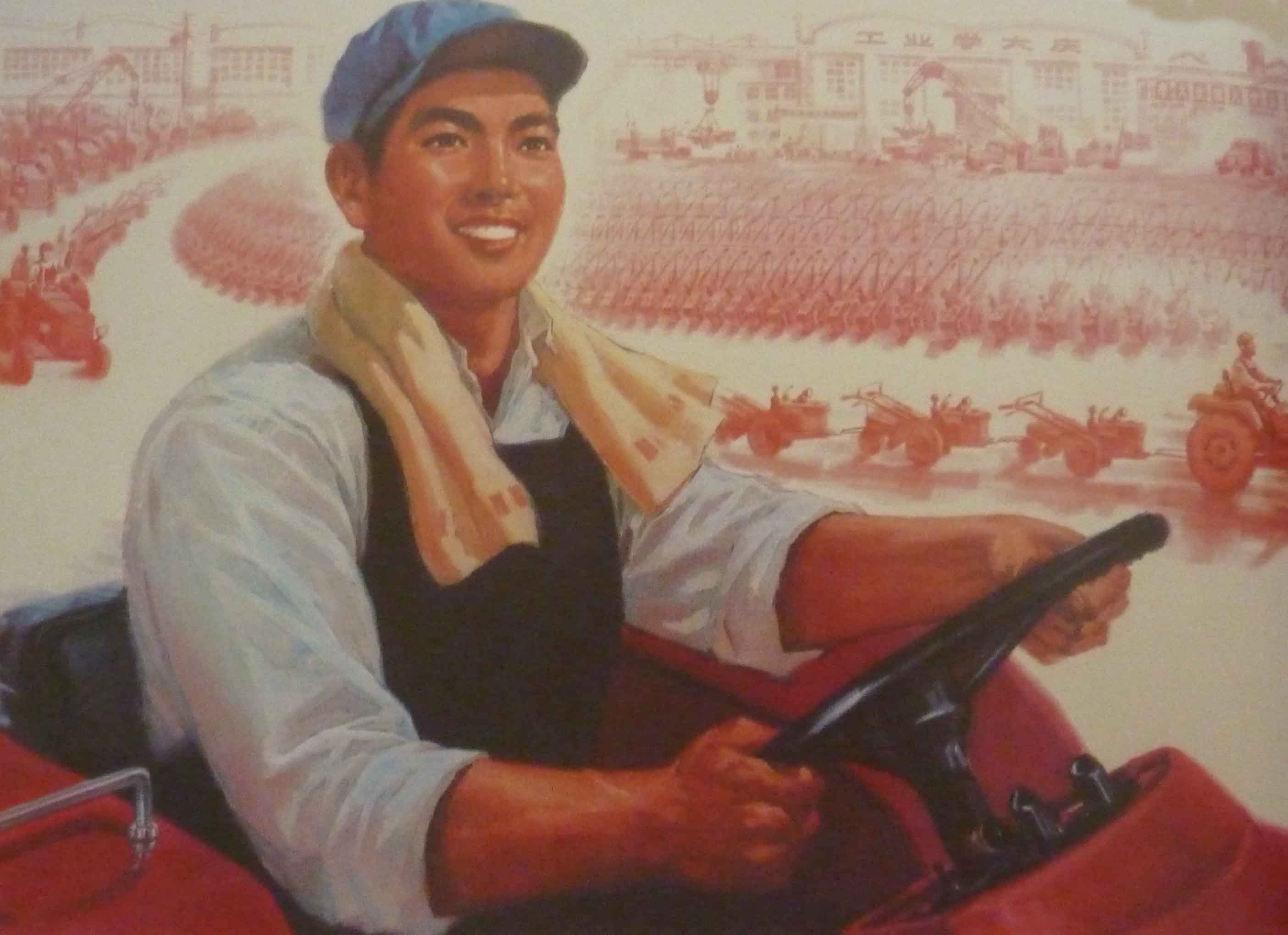 why did communists gain control china 1949 We will write a custom essay sample on why did the communists win in 1949 specifically for you  why did the communists gain control of china in 1949.