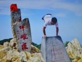 Chen Zhou mountain handstand