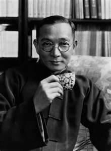 Lin Yu Tang