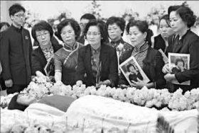 funeral of Cheng Naishan