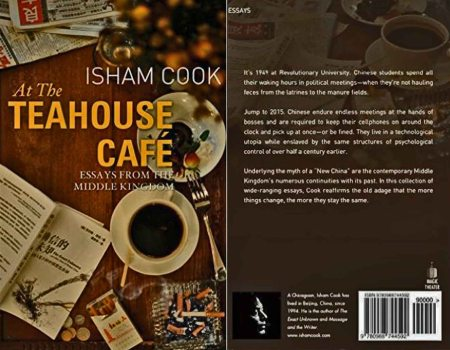 Isham Cook At The Teahouse Cafe