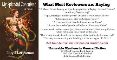 A1 on March 13 - 2016 Cover Image with BLurbs to promote novel