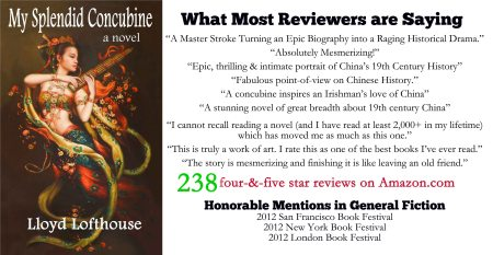 1a-238-positive-reviews-november-21-2016