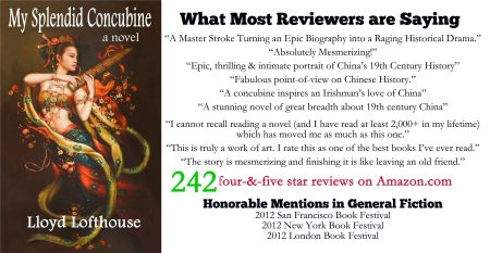 1a-242-what-most-reviewers-are-saying-jan-16-2017